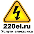 Логотип 220 Вольт электрикс
