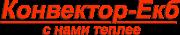 Логотип Конвектор-Екб