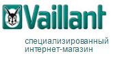 Логотип Вайлант.маркет