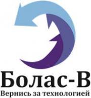 Логотип Болас-В