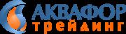 Логотип Аквафор Трейдинг