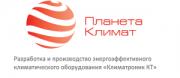 Логотип Планета Климат