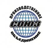 Логотип Производственное объединение СОЮЗ