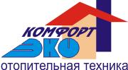 Логотип КОМФОРТ-ЭКО