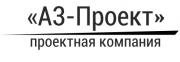 Логотип А3-Проект