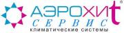 Логотип АЭРОХИТ СЕРВИС