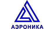 Логотип Аэроника