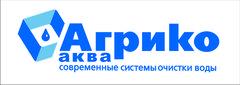 Логотип Агрико