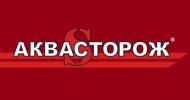 Логотип АКВАСТОРОЖ