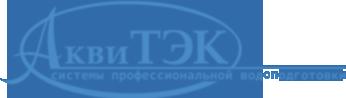 Логотип Акви ТЭК