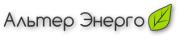 Логотип Альтер Энерго