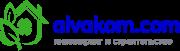 Логотип АЛЬВАКОМ