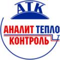 Логотип АналитТеплоКонтроль