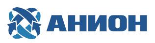 Логотип ООО «АНИОН» производит: септики для канализационных систем, баки объемом от 60 до 15000 л. для хранения воды, топлива, пищевых продуктов
