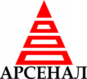 Логотип Арсенал