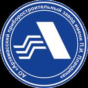 Логотип АРЗАМАССКИЙ ПРИБОРОСТРОИТЕЛЬНЫЙ ЗАВОД ИМЕНИ П.И. ПЛАНДИНА