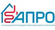 Логотип Ассоциация производителей радиаторов отопления (АПРО)