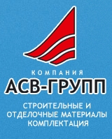Логотип АСВ-Групп