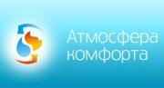Логотип Атмосфера комфорта