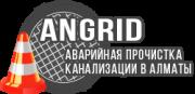 Ћоготип Аварийная служба АнГрид-Алматы