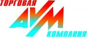 Логотип АВМ Торговая компания