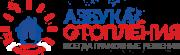 Логотип Азбука отоплениЯ