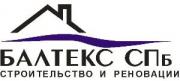 Логотип Балтекс СПб.Строительство и Реновации
