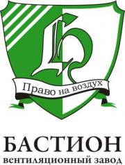 Логотип Бастион, вентиляционный завод
