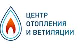 Логотип Центр отопления и вентиляции