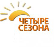 Логотип Четыре сезона