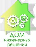 Логотип Дом Инженерных Решений