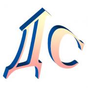 Логотип Дом-Сервис