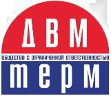 Логотип ДВМ-ТЕРМ