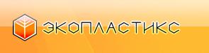 Логотип ЭКОПЛАСТИКС