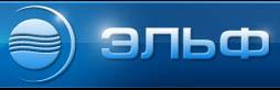 Логотип ЭЛЬФ