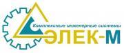 Логотип Элек-М