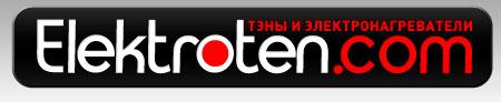Логотип ЭЛЕКТРОТЭН