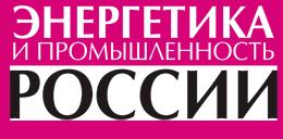 Логотип Энергетика и промышленность России - информационный портал