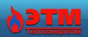 Логотип ЭТМ Теплоэнергетик