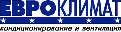 Ћоготип Группа компаний ЕВРОКЛИМАТ