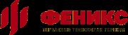 Логотип ФЕНИКС, НПФ