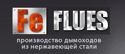 Логотип Феррум