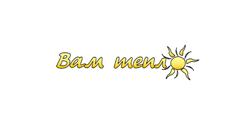 Логотип Фитинг Ателье