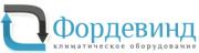 Логотип Фордевинд