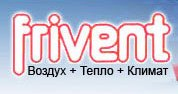 Логотип ФРИВЕНТ – РОССИЙСКОЕ ПРЕДСТАВИТЕЛЬСТВО АВСТРИЙСКОГО ВЕНТИЛЯЦИОННОГО ЗАВОДА