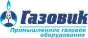 Логотип «Газовик-КОМ», Промышленное газовое оборудование