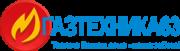 Логотип Газтехника63