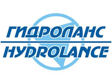 Логотип ГИДРОЛАНС