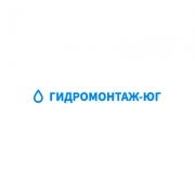 Логотип ГидроМонтаж-Юг