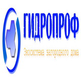 Логотип Гидропроф